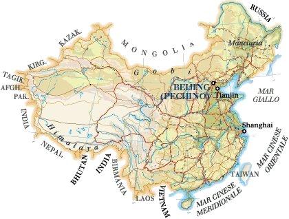 Cartina India Pakistan.Italki La Cina Confina Con 14 Paesi La Cina Confina Con 14 Paesi A Nord Con Russia E Mogolia A Est Con L