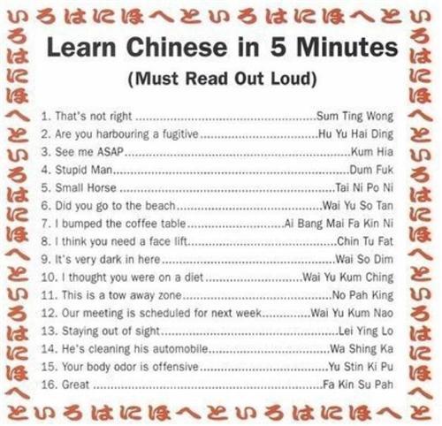 Wai yu kum ching translation